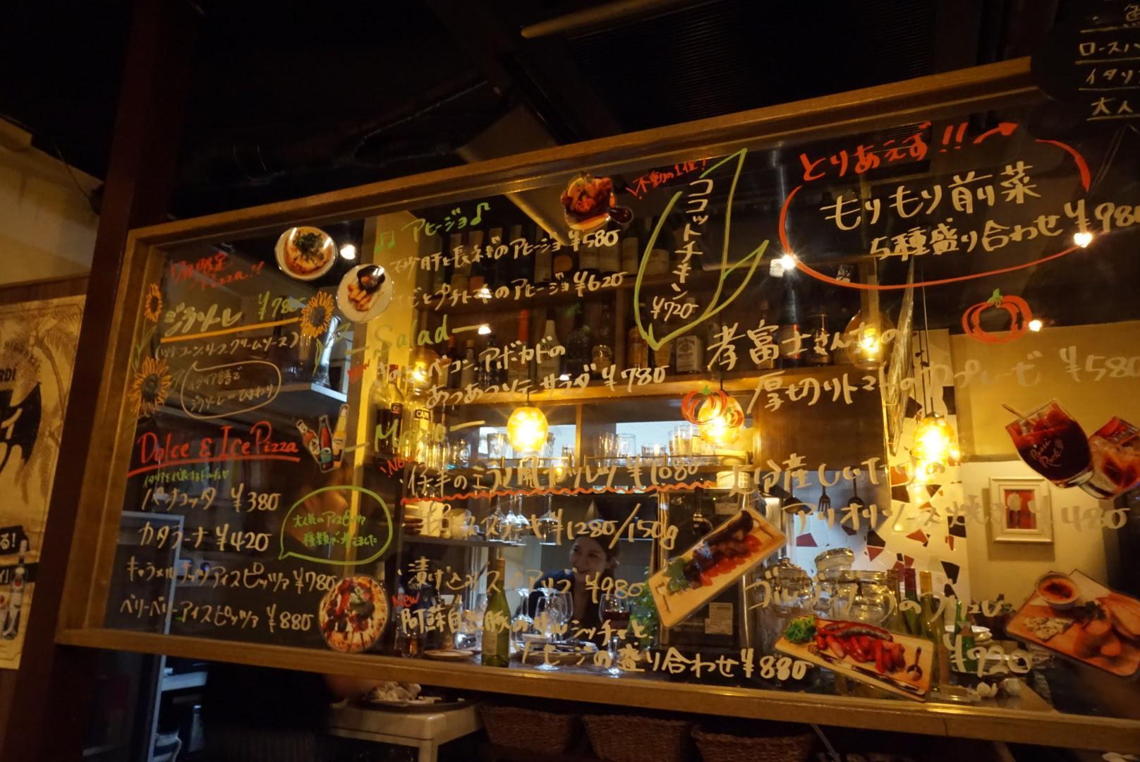 女子会におすすめ! 上乃裏ピッツァ タイル食堂