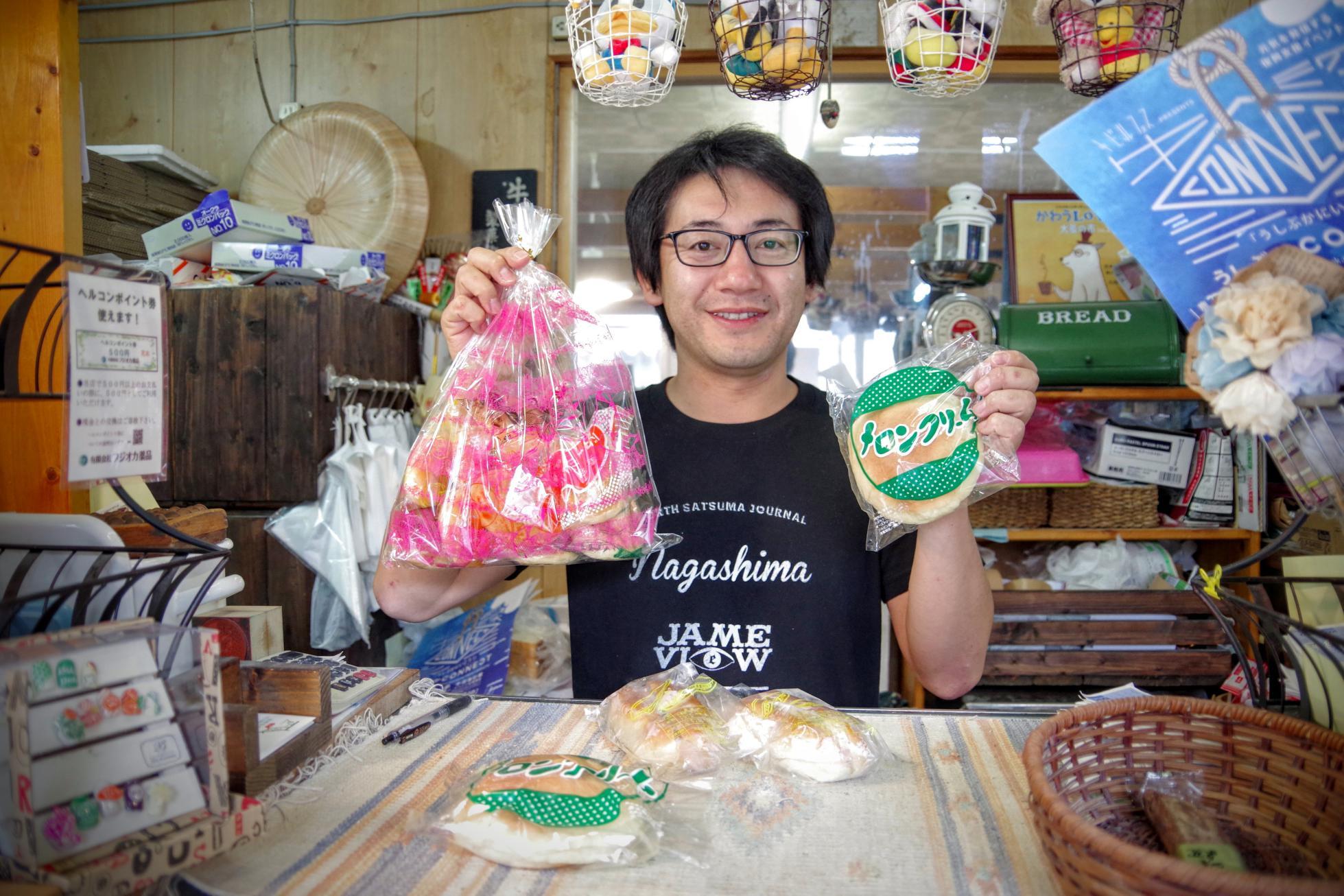 吉永製パン所の人気パン