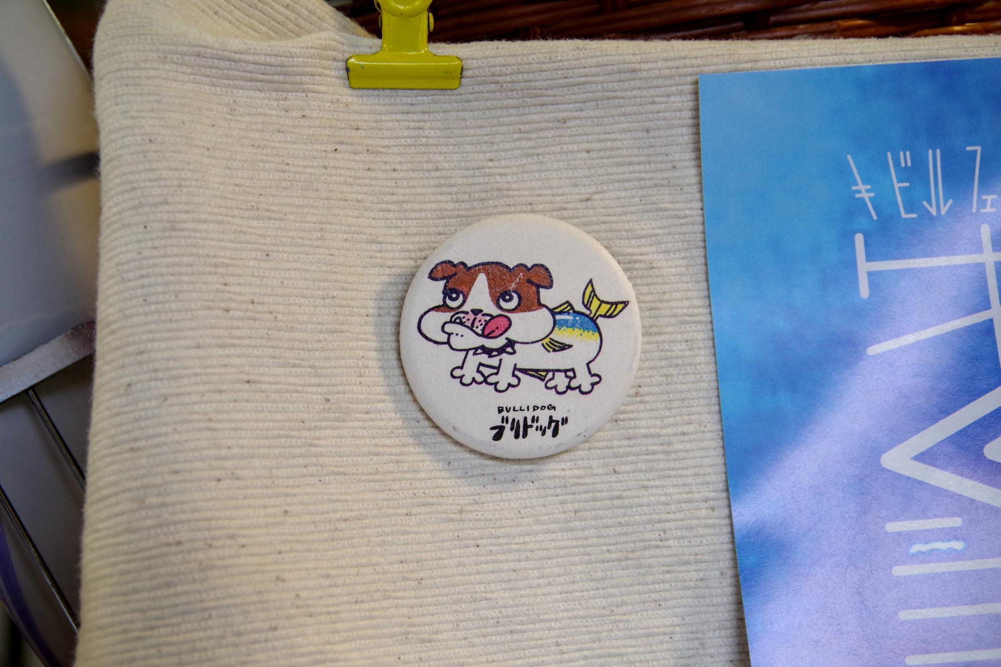 吉永製パン所で売られていたブリドッグ