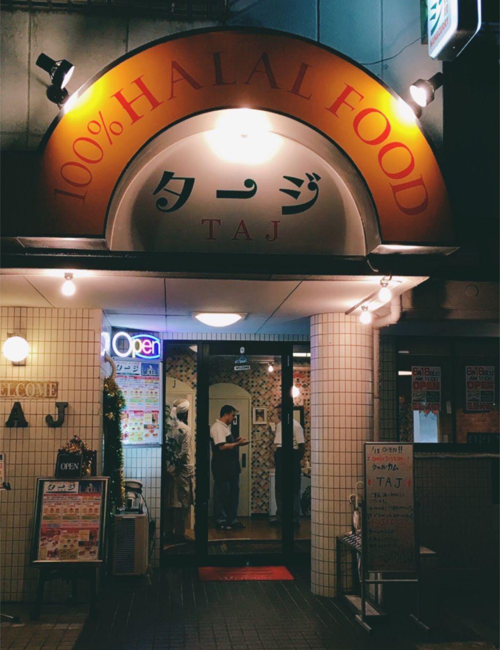 ランチが安すぎ!熊本市中央区のパキスタン・インド料理 TAJ(タージ)