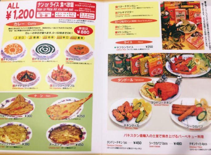 熊本市TAJディナーメニュー