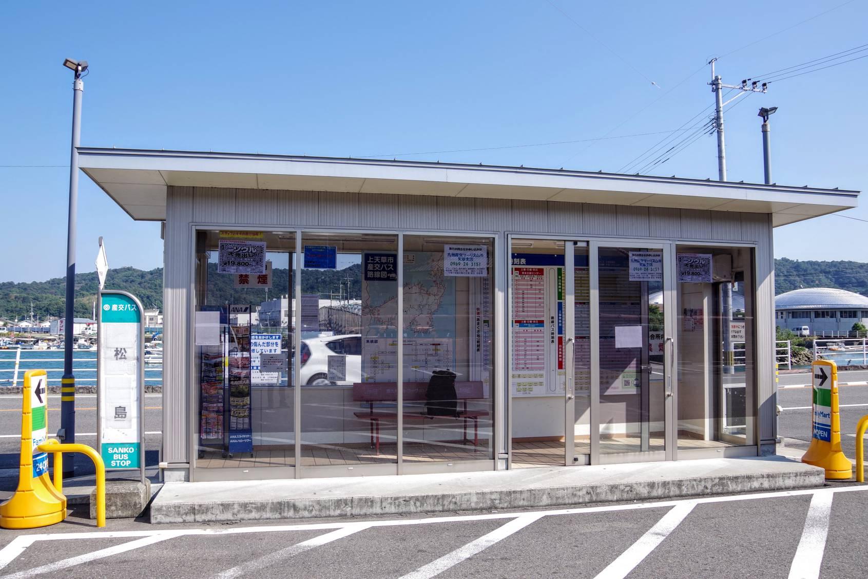 バス停 松島の外観