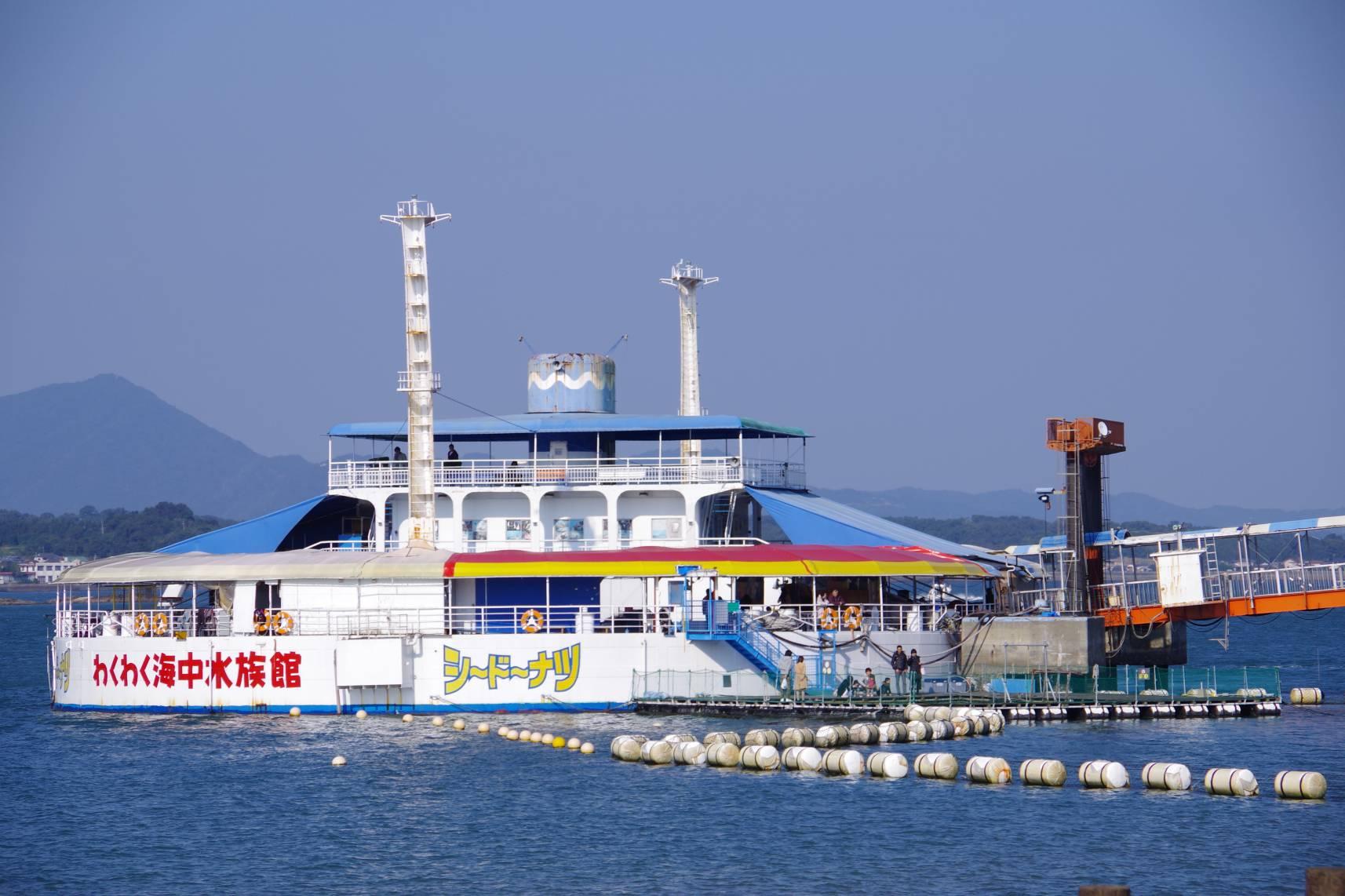 海中水族館シードーナツの外観