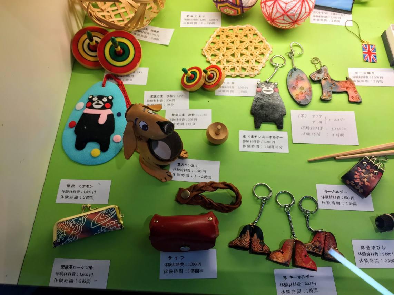 くまもと工芸会館の手作り教室で作れる工芸品の例