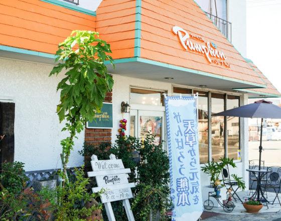 松島町会津のケーキ工房パンプキン
