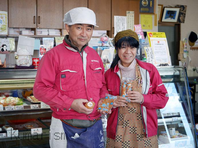 松下かまぼこ店 かまぼこも美味しくて、お店での会話も楽しすぎるかまぼこ店