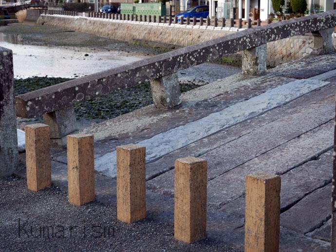 天草市の祇園橋の端
