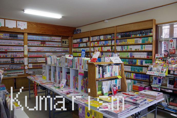 井野書店の店内