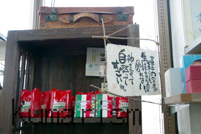 松谷文華堂