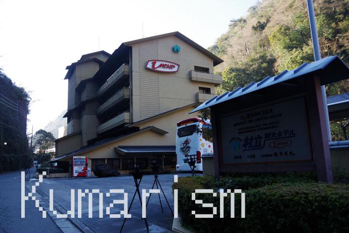 [ひぜんや] 熊本と大分の県境があるホテルで五つの湯めぐりが楽しめる!
