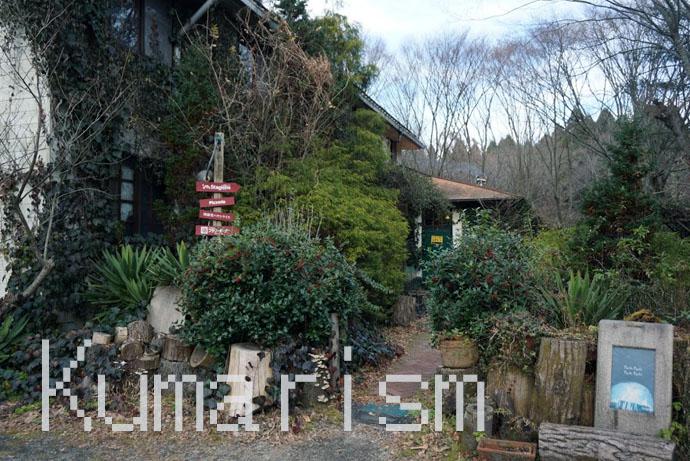 [石窯ピッツァ Stagione] 手作り石窯で焼いた阿蘇高森の本格石窯ピッツァのお店