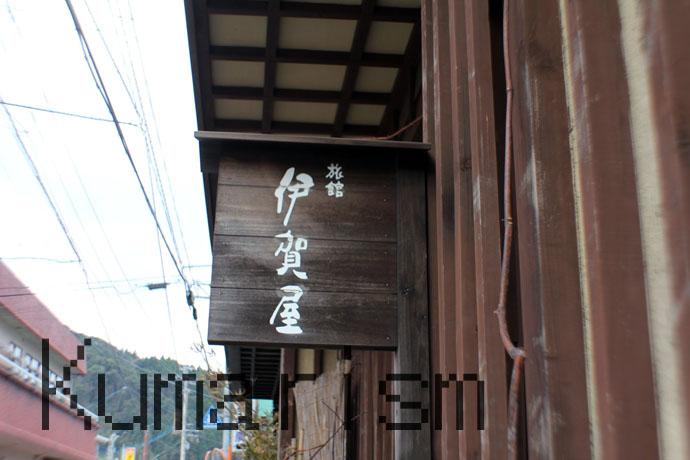 [旅館 伊賀屋] 家族みんなの笑顔が溢れる下田温泉の老舗旅館!