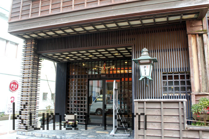 伊賀屋旅館