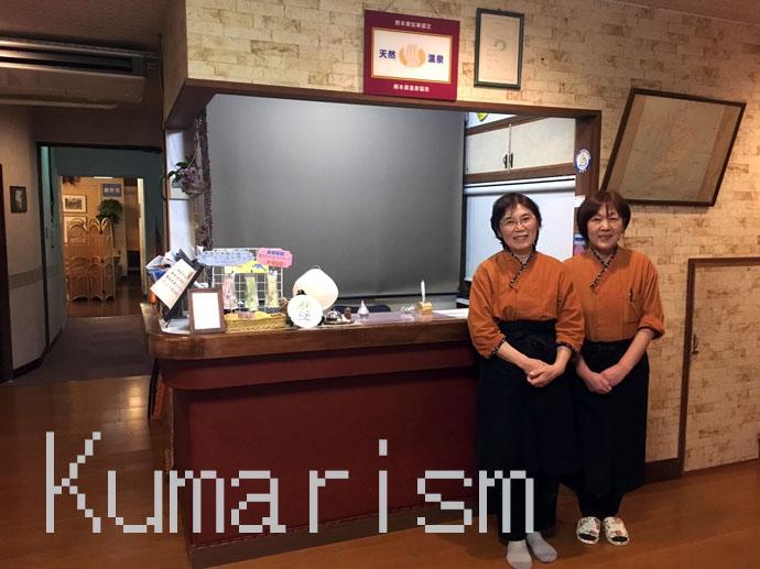 [泉屋旅館] 明治17年創業の下田でも歴史ある老舗旅館でくつろぎませんか?