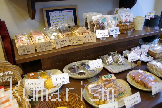 ロシアン洋菓子店 焼き菓子