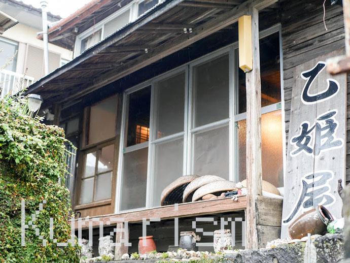 [海女ちゃん食堂 乙姫屋] 湯島の「海女ちゃん定食」が超絶品!!