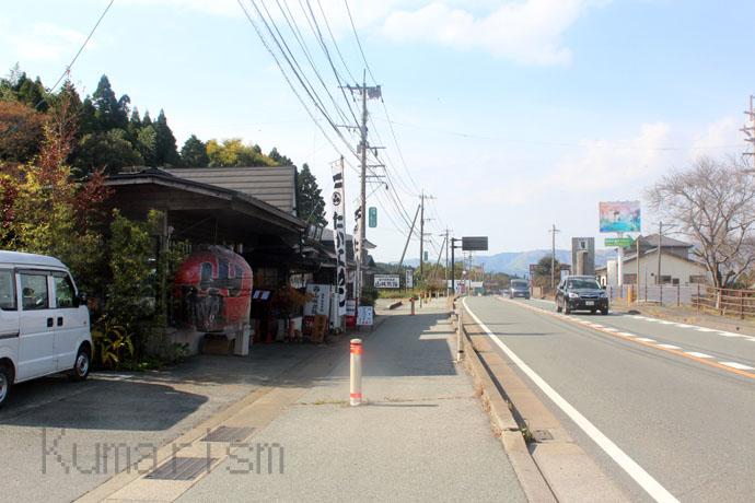 [山賊旅路] 熊本の郷土料理「だご汁」が食べられる阿蘇で大人気のお店!