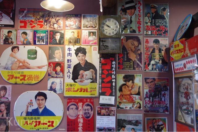 [レトロカフェバー 昭和館] 昭和生まれが勢揃いしてるカフェには現役活躍中のインベーダーゲームも!!