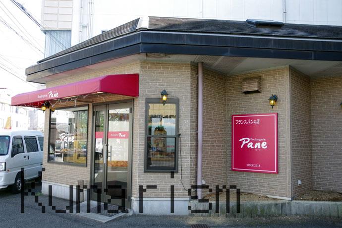 [Boulangerie Pane] フランスパンがイチオシの天草のパン屋さん!
