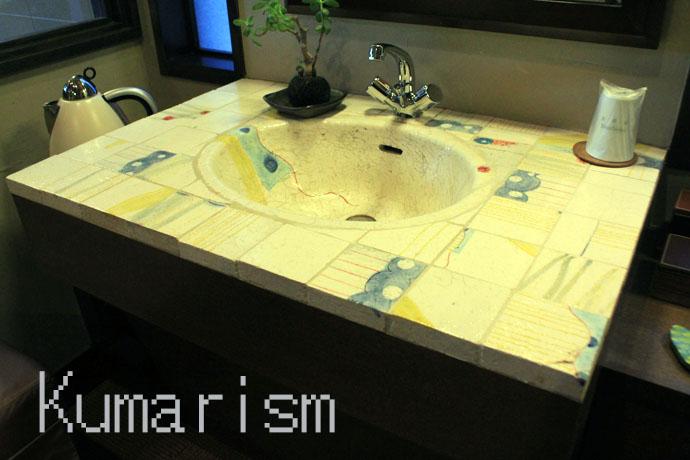 丸尾焼の洗面台
