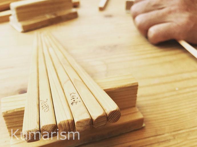 木工小屋 甲斐