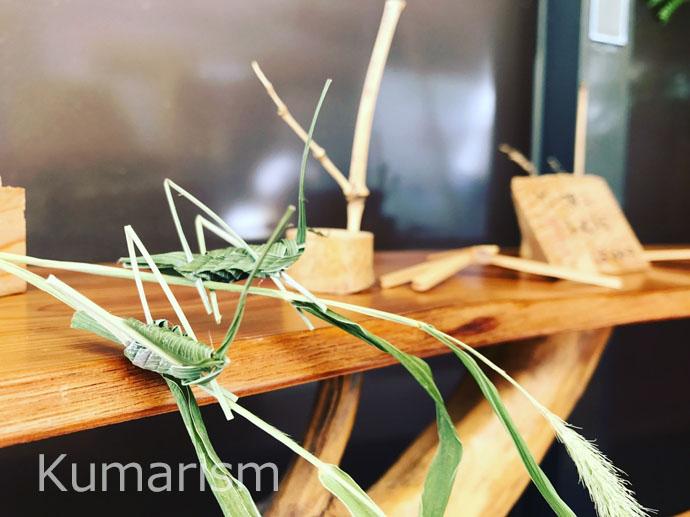 木工小屋 甲斐 笹の葉でできたバッタ