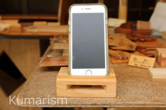木工小屋 甲斐 スピーカー付きスマートフォン立て