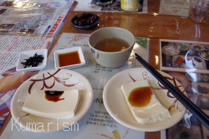 水源茶屋 お豆腐