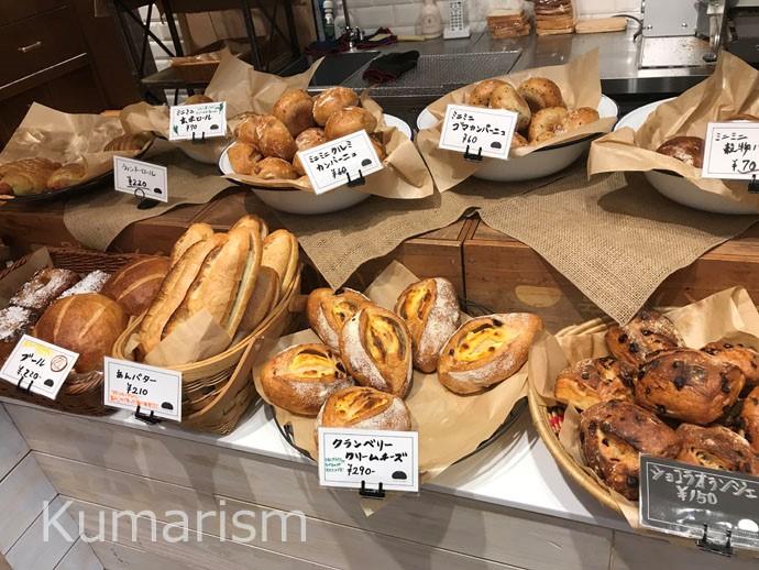 [滝川パン] 熊本市内で美味しいパン屋さんをさがしているならココ!!