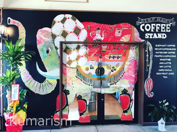 [Elephant Coffee 宮地駅店] 駅構内にあるコーヒー専門店★駅のホームと阿蘇山を見渡せるカウンター席がおすすめ!