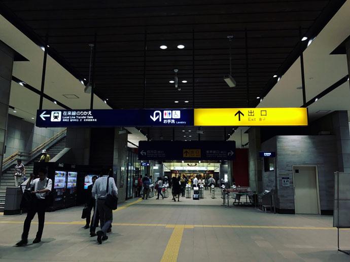 熊本駅 構内