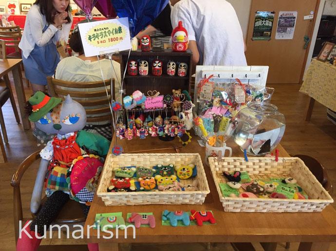 キラキラ・スマイルcafe ハンドメイド商品の写真
