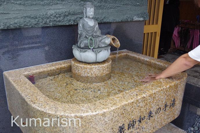 「旅館 平山」の手湯にうっとり