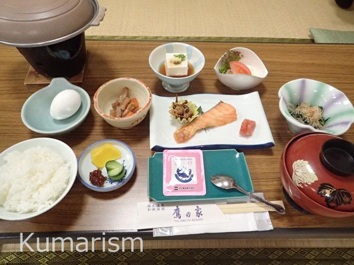 鷹の家 朝食の写真