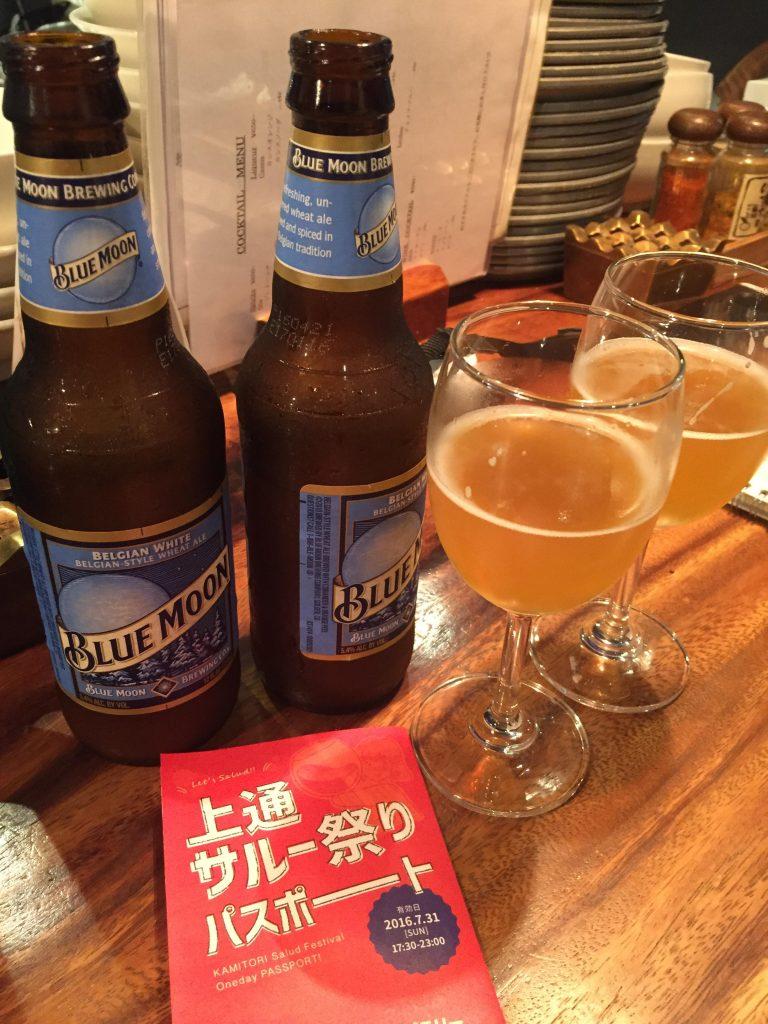 上通サルー祭りって知ってる? 2000円で最大30杯飲み放題!?