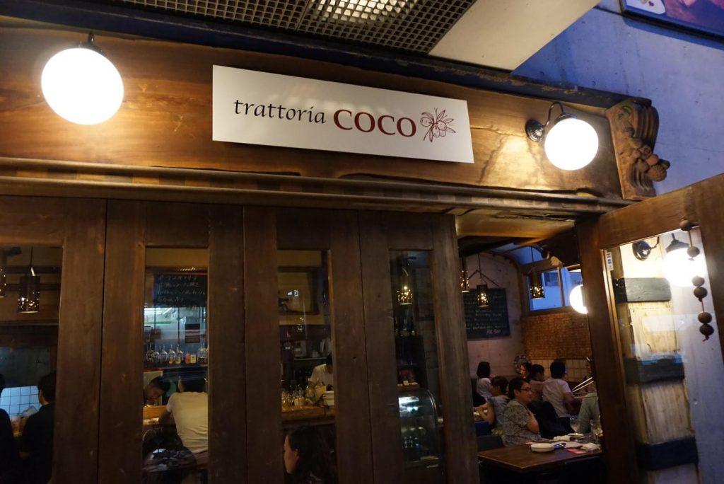 trattoria COCO(トラットリアココ) 営業時間やメニュー情報など