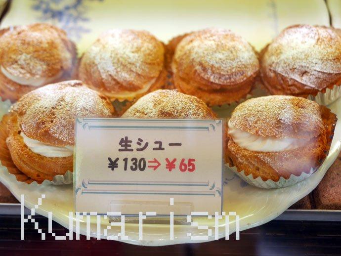 [ふりあん] シュークリームの日は1個65円!?山鹿の人に愛されて36年(2017年時点)