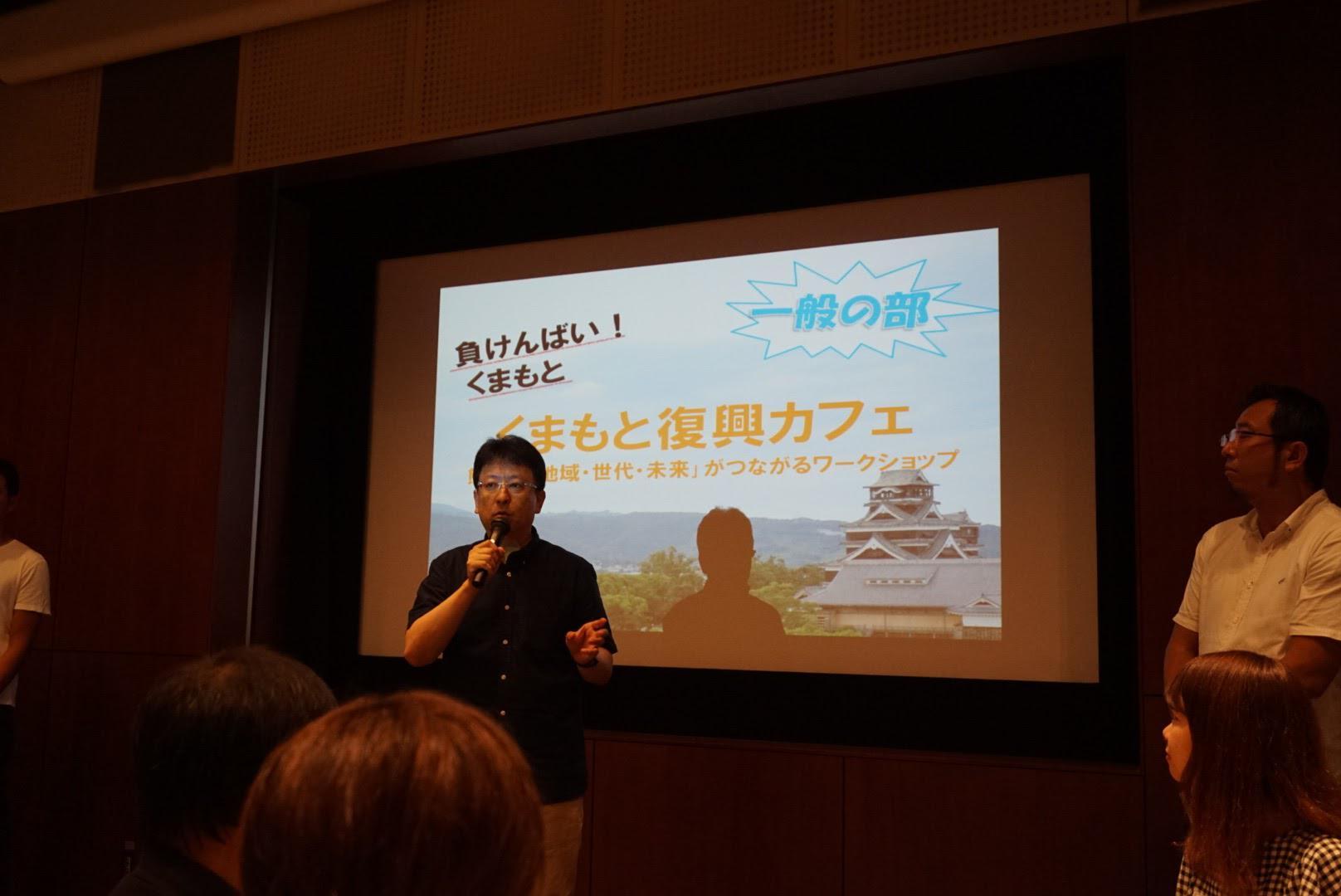 熊本の復興を考える!「くまもと復興カフェ」とはどんなもの?