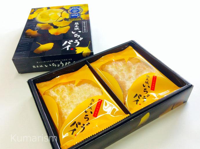 【八代高校】サクサクの食感とほどよい甘さ!熊本土産にピッタリな「熊本城いちょうパイ 」