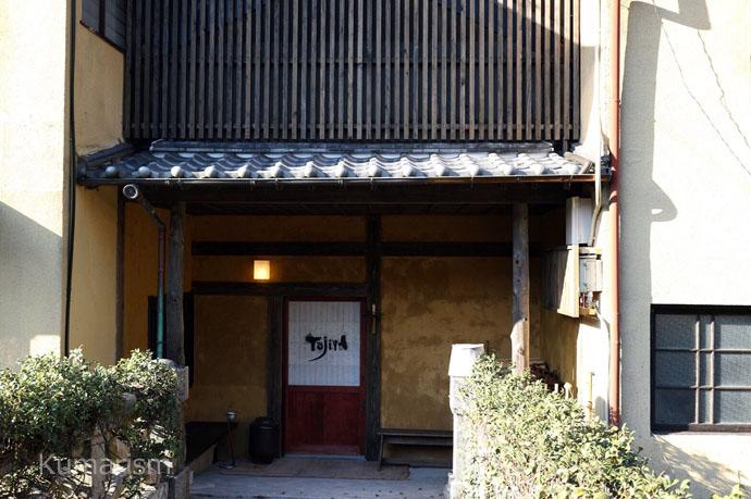 [旅宿TOJIYA] 木のにおいが心地よい温泉付きゲストハウス