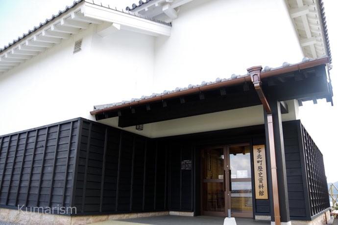 富岡歴史資料館