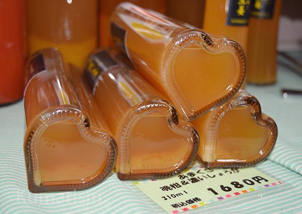 「コニコニ」でしか買うことのできない底がハートの瓶もあります。