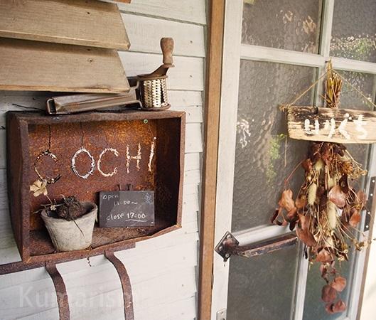 [cochi design and cafe] こだわりいっぱいの癒しの空間, 何度も行きたい山鹿の古民家カフェ♪