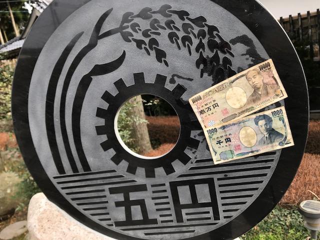 白蛇神社 五円(ご縁)の塔
