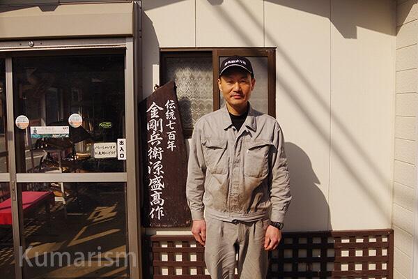 [盛髙鍛冶刃物] 700年の歴史を繋げる 盛髙経博さん