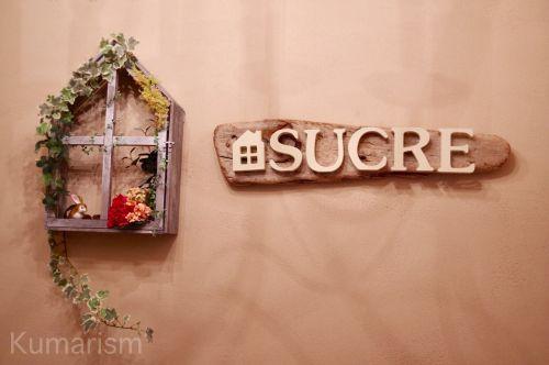 [cafe sucre(カフェ シュクレ)]植木町の隠れ家的カフェ!気軽にフレンチを味わえます☆