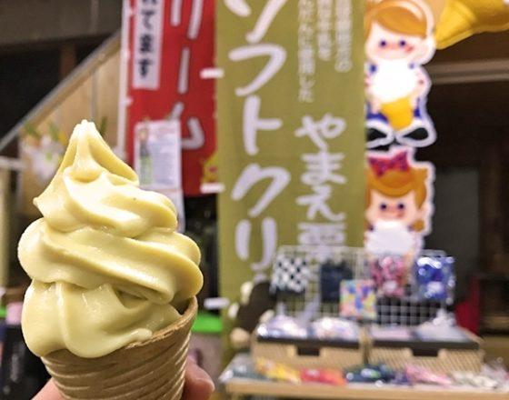 やまえ栗ソフトクリーム