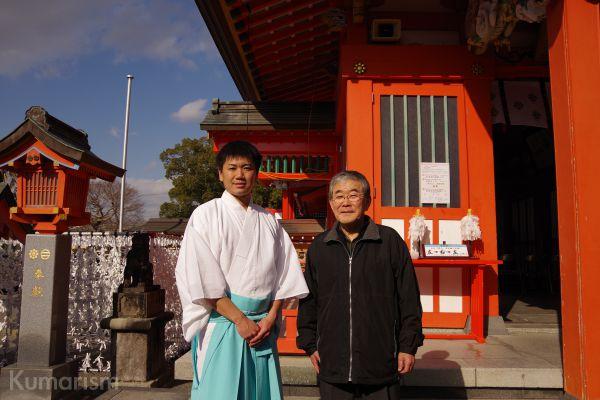 宮司さんと濱さんの写真