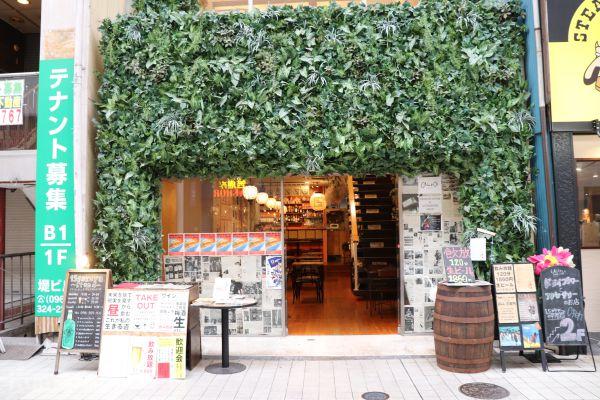 1.5gakuyaのお店の外観