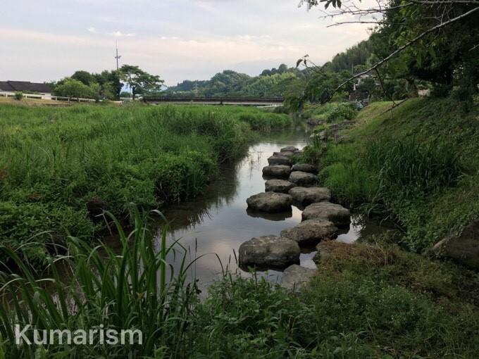 山江フットパス 飛び石